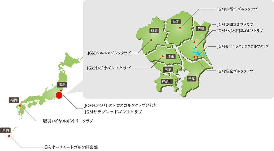 ゴルフ場マップ